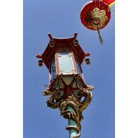 Chinatown Dragon Lamp and Lantern